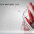 برنامج أوتوكاد 2018 كامل مع التفعيل | Autodesk AutoCAD 2018